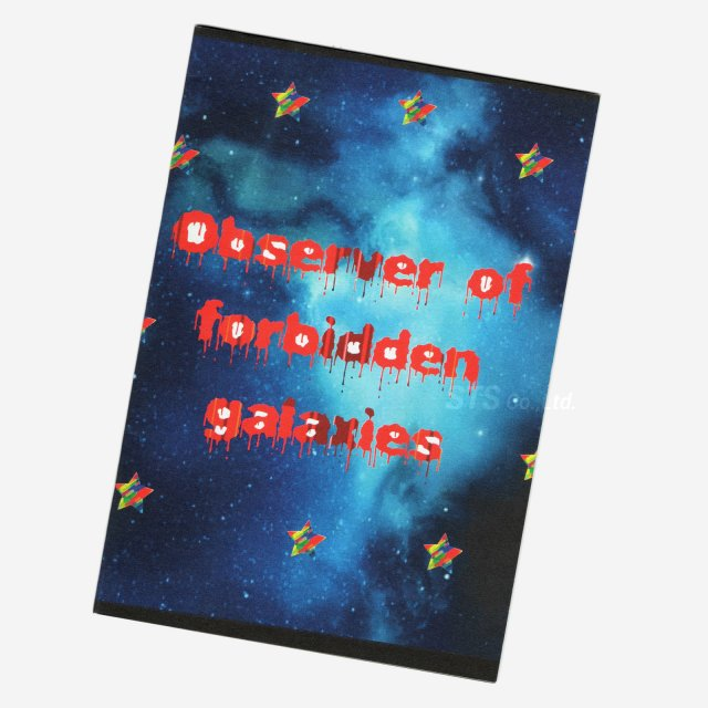 Fucking Awesome - Observer Of Forbidden Galaxies