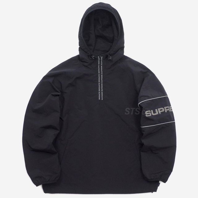 Supreme - Nylon Ripstop Hooded Pullover