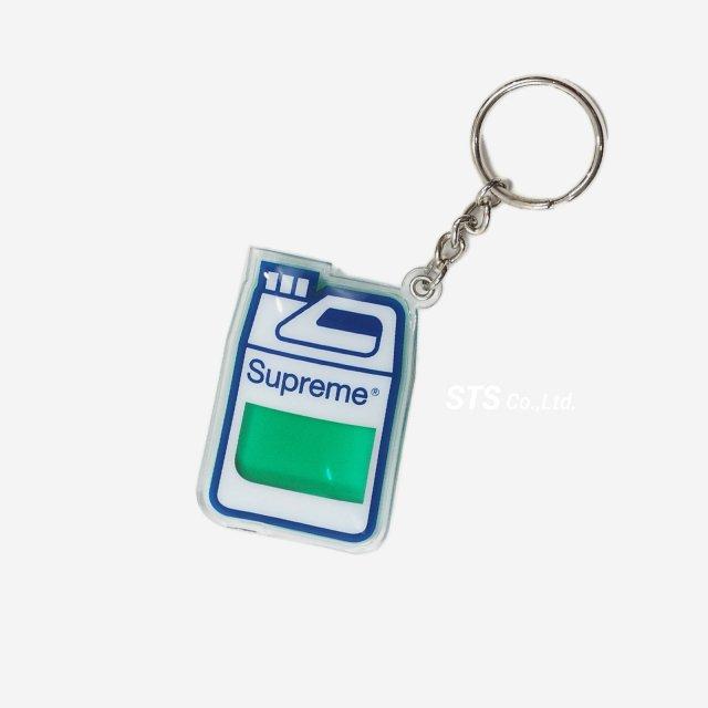 Supreme - Jug Keychain