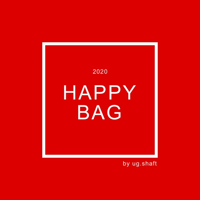 2020 New Year Happy Bag