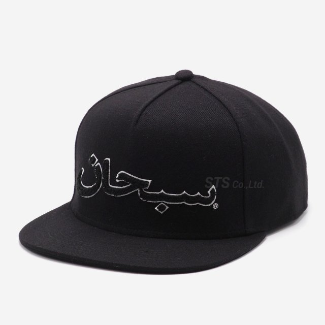 Supreme - Arabic Logo 5-Panel