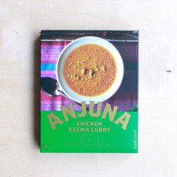 ANJUNA : CHICKEN KEEMA CURRY