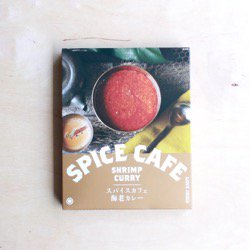 SPICE CAFE : SHRIMP CURRY
