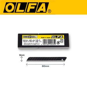 OLFA 特専黒刃(小) 50枚入り 替刃