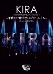 KIRA ��LISTENER KILLER�� RELEASE TOUR 2015 ��ʿ����⁈��ˡ�Ȥ�����äƤ����FINAL in OSAKA