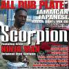 Scorpion The Silent Killer/ALL DUB PLATE VOL.1