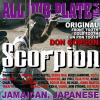 Scorpion The Silent Killer/ALL DUB PLATE VOL.4