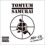 TYS MIX CD Vol.2 MIX BY DJ ハンマーナオ