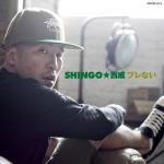 SHINGO★西成 / ブレない