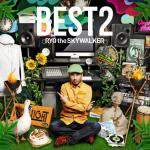 "RYO the SKYWALKER BEST ALBUM ""BEST2""  CD版"