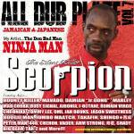 Scorpion The Silent Killer/ALL DUB PLATE VOL.7