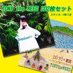 TONY the WEED CD2枚セット