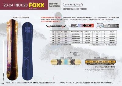 【レディース】 20-21 RICE28|ライス28 FOXX 138 ツインキャンバー