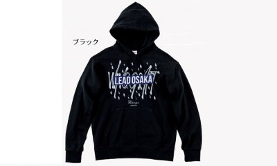 LEAD ORIGINAL 『WINGCRAFT 50th』 HOODIE