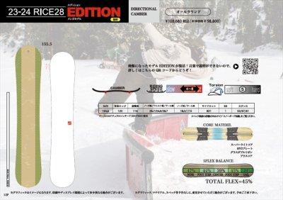 21-22 RICE28|ライス28 GTS ツインキャンバー