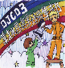 集まれ昌鹿野編集部DJCD vol.3【出演】小野坂昌也さん/鹿野優以さん
