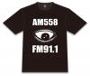 <img class='new_mark_img1' src='https://img.shop-pro.jp/img/new/icons6.gif' style='border:none;display:inline;margin:0px;padding:0px;width:auto;' />《残り僅か!!》【Sサイズ】8年つづくラジオ「黒Tシャツ」