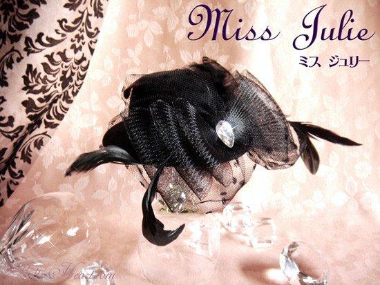 令嬢セレブ☆帽子型ヘッドドレス【ミスジュリー】