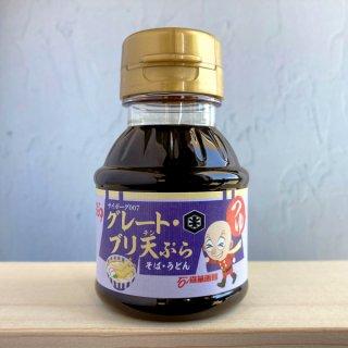 サイボーグ007 グレート・ブリ天ぷらつゆ