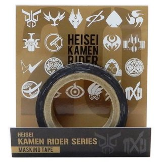 ロゴ黒 平成仮面ライダーマスキングテープ