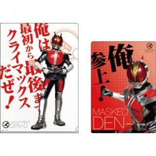 仮面ライダー電王 A4クリアファイル&B5下敷きセット