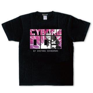 サイボーグ009 オリジナルデザインTシャツ