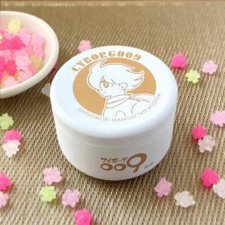 サイボーグ009 金平糖缶