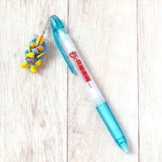 シージェッター海斗 マスコット付きシャープペン