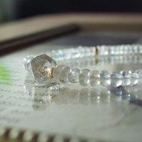 【ネコポス送料無料】★夢を実現させる魔法の種★ハーキマーダイヤモンドとレインボームーンストーン ブレスレット【セール対象外】