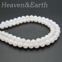 【Heaven&Earth社】アゼツライト 丸玉4mm◇1粒売り/半連売り◇