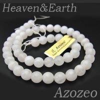 【Heaven&Earth社】アゼツライト(アゾゼオ)AAA 丸玉8mm◇1粒売り◇