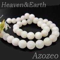 【Heaven&Earth社】アゼツライト(アゾゼオ)AAA 丸玉10mm◇1粒売り◇