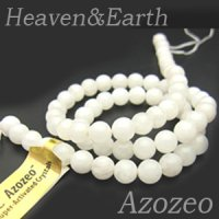 【Heaven&Earth社】アゼツライト(アゾゼオ)AAA 丸玉6mm◇1粒売り◇