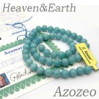 【Heaven&Earth社】アズマー(アゾゼオ)AAA 丸玉8mm(ギャランティーカードコピー付)◇1粒売り◇
