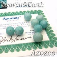【Heaven&Earth社】アズマー(アゾゼオ)AAA 丸玉10mm(ギャランティーカードコピー付)◇1粒売り◇