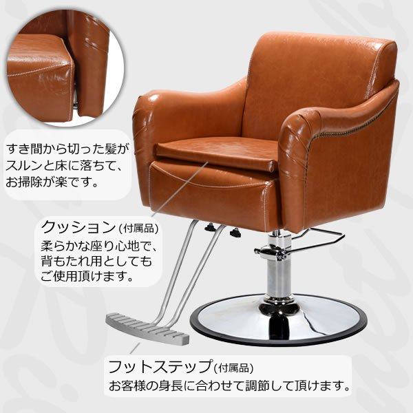 <img class='new_mark_img1' src='https://img.shop-pro.jp/img/new/icons11.gif' style='border:none;display:inline;margin:0px;padding:0px;width:auto;' />2016年夏最新作!【新品/送料無料】アグレックス 『スタイリングチェア Lex(レックス)』 ★機能性抜群の作り!