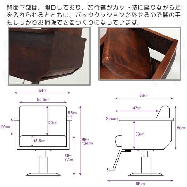 <img class='new_mark_img1' src='https://img.shop-pro.jp/img/new/icons6.gif' style='border:none;display:inline;margin:0px;padding:0px;width:auto;' />【新品/送料無料】『スタイリングチェアFrames(フレイムス) 丸脚 No.1620』
