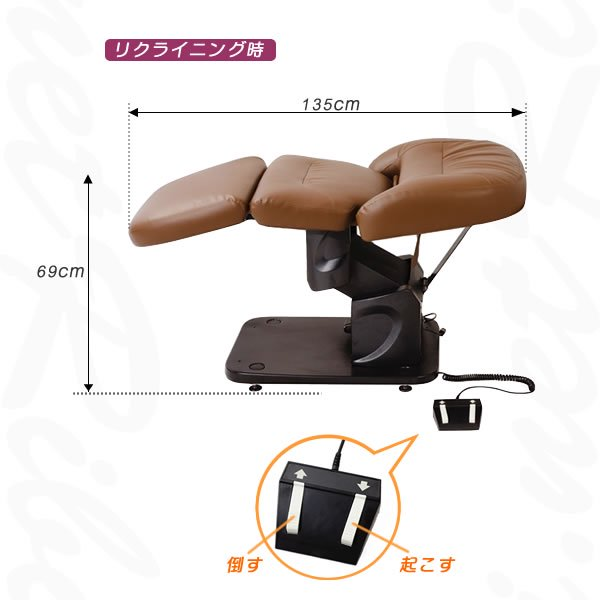 <img class='new_mark_img1' src='https://img.shop-pro.jp/img/new/icons7.gif' style='border:none;display:inline;margin:0px;padding:0px;width:auto;' />【新品】『電動シャンプー椅子BURLY(バーリー) No.7878』 シャンプーチェア