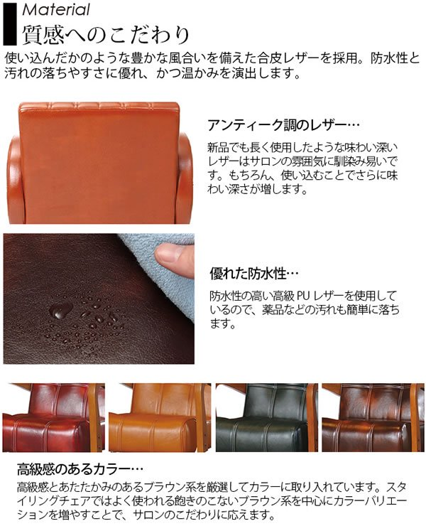 <img class='new_mark_img1' src='https://img.shop-pro.jp/img/new/icons5.gif' style='border:none;display:inline;margin:0px;padding:0px;width:auto;' />【新品/送料無料】『スタイリングチェア WD-881 全4色』