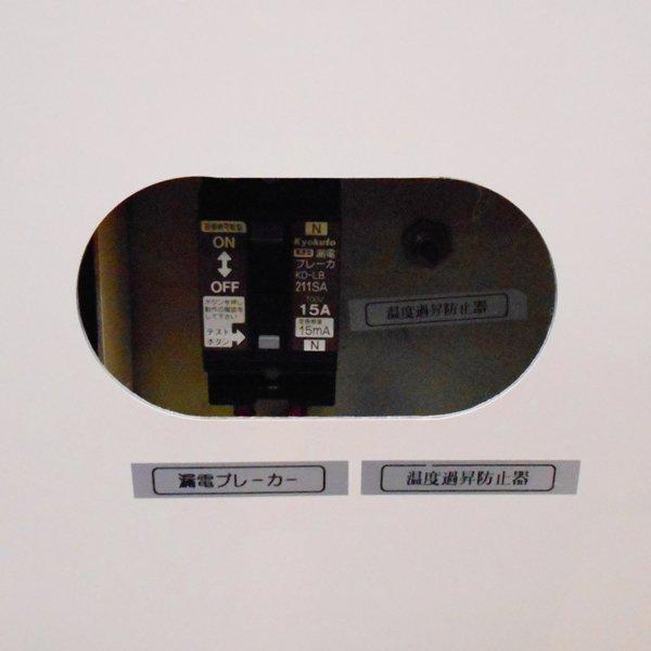 <img class='new_mark_img1' src='https://img.shop-pro.jp/img/new/icons24.gif' style='border:none;display:inline;margin:0px;padding:0px;width:auto;' />ビッグスーパーセール超特価品!45,000円→40,500円!【中古】業務用ゲルマニウム温浴器 『ゲルマくん』