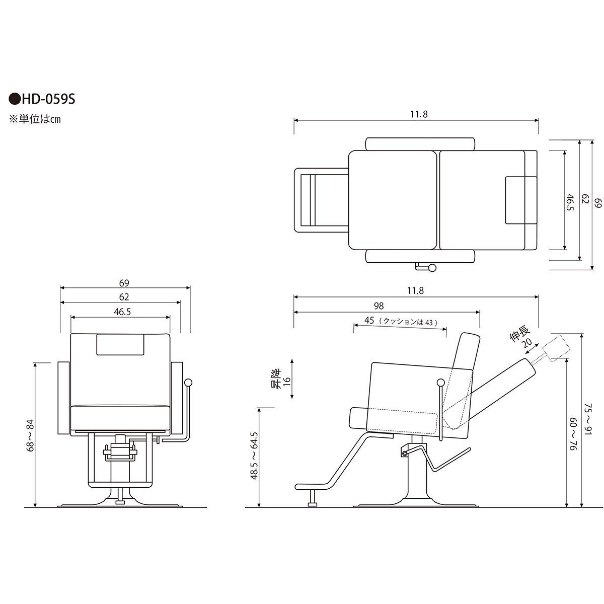 <img class='new_mark_img1' src='https://img.shop-pro.jp/img/new/icons29.gif' style='border:none;display:inline;margin:0px;padding:0px;width:auto;' />【新品】ビューティガレージ 『手動シャンプーチェア HD-059S』 ★選べる2色&ベース8タイプ!