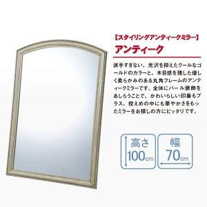 <img class='new_mark_img1' src='https://img.shop-pro.jp/img/new/icons29.gif' style='border:none;display:inline;margin:0px;padding:0px;width:auto;' />【新品】ビューティーガレージ『*スタイリングアンティークミラー* ゴールド/シルバー』★選べる2色!