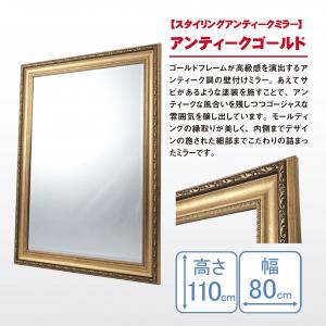 <img class='new_mark_img1' src='https://img.shop-pro.jp/img/new/icons29.gif' style='border:none;display:inline;margin:0px;padding:0px;width:auto;' />【新品】ビューティガレージ『*スタイリングウォールミラー* アンティークゴールド』