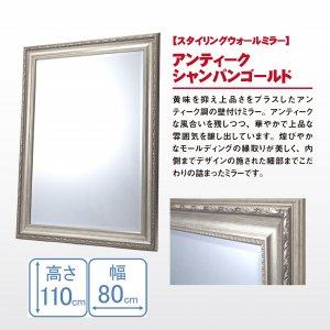 <img class='new_mark_img1' src='https://img.shop-pro.jp/img/new/icons29.gif' style='border:none;display:inline;margin:0px;padding:0px;width:auto;' />【新品】ビューティガレージ『*スタイリングウォールミラー* アンティークシャンパンゴールド』