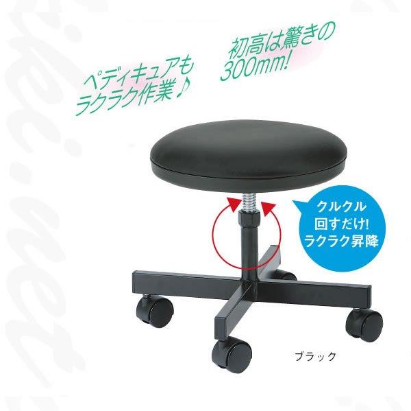 【新品/送料無料】 『ペディキュアスツール(ロータイプ)』西村製作所
