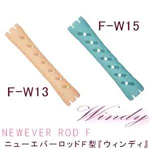 【新品】ニューエバーF型ロッドウィンディ『F-W13/F-W15(各10本入り)』Windy