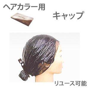 【新品】フローラ『クイックラップ』ヘアカラー用フード型ラップ