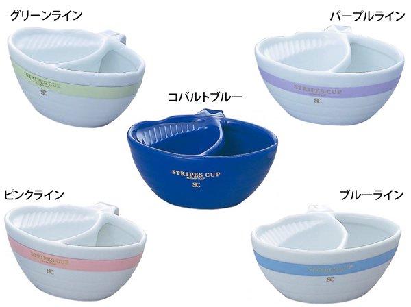 【新品】『K-30 シェービングカップ』