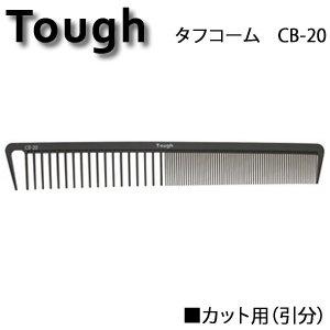 【新品】UeharaCel l『Tough タフコーム CB-20』 植原セル