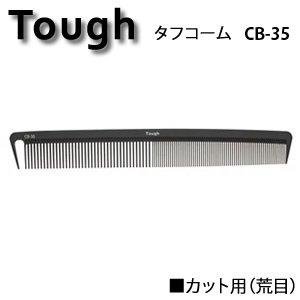 【新品】UeharaCell 『Tough タフコーム CB-35』 植原セル